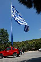 Największa flaga grecka