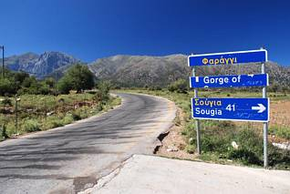 W drodze do wąwozu Samaria